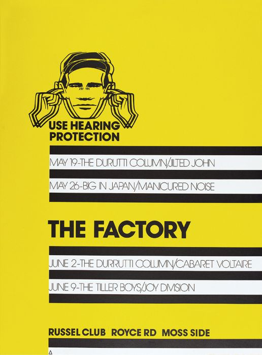 Factory (poster, 1978)