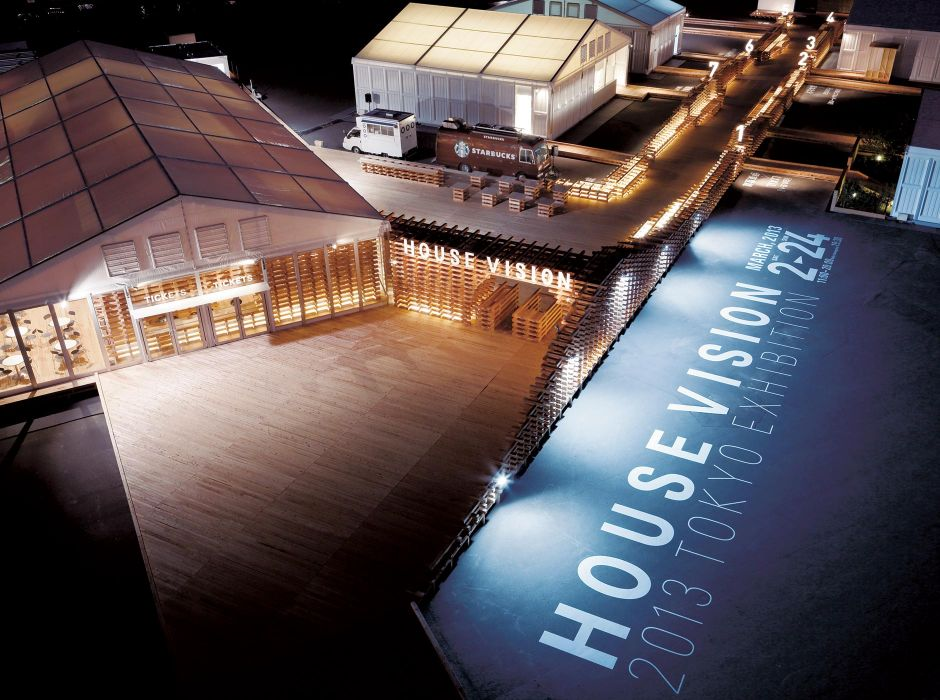 HOUSE VISION (exhibition, 2013)