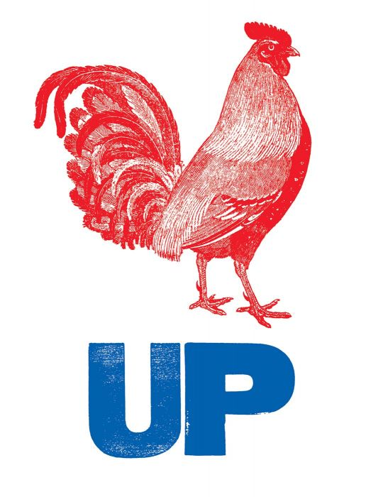 Cock Up (2013)